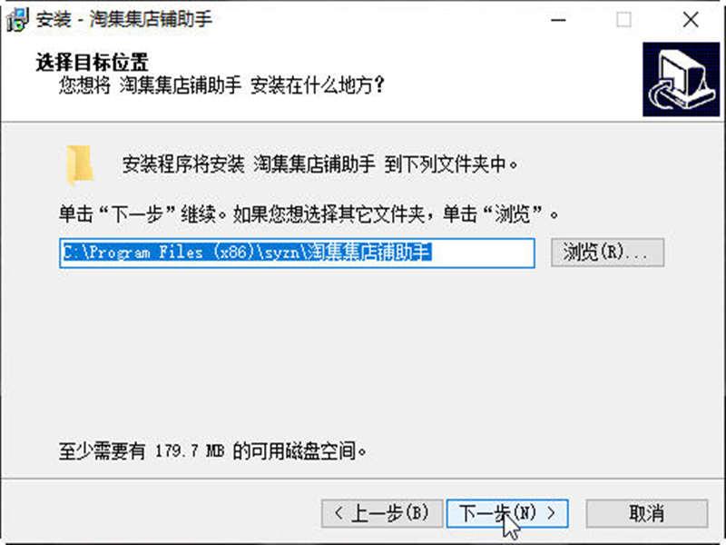 淘集集店铺助手bt365手机版下载