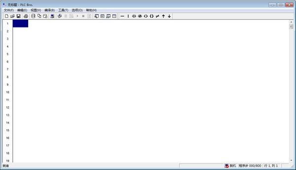 PLC Bro(CX1编程软件)下载
