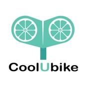 酷游單車CoolUbike