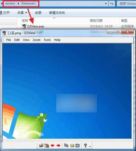 EZView(图片浏览器)下载