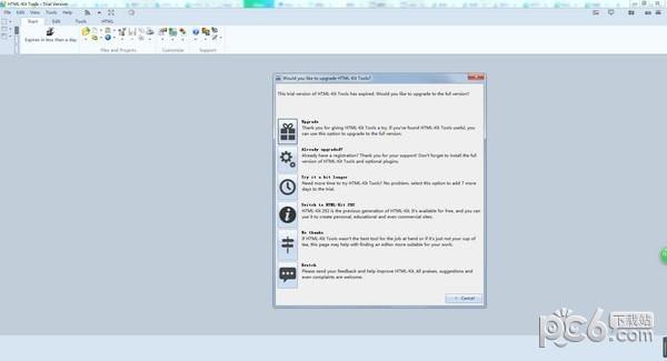 HTML Kit Tools(HTML编辑器)下载
