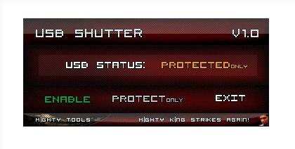 USB Shutter(USB端口管理工具)下载