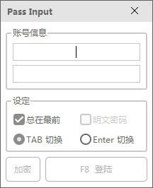 Pass Input(账户密码辅助输入工具)下载