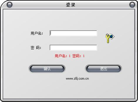 猪八戒考试出题软件下载