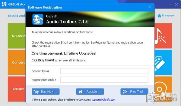 GiliSoft Audio Toolbox Suite(音频处理软件)下载