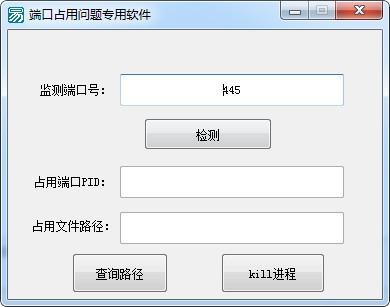 端口占用问题专用开户即送58体验金不限id